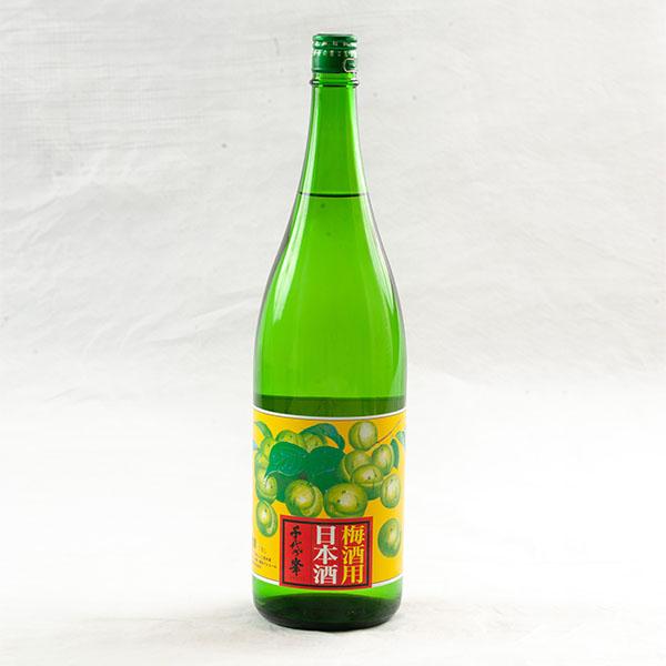 千代乃峯 梅酒用清酒