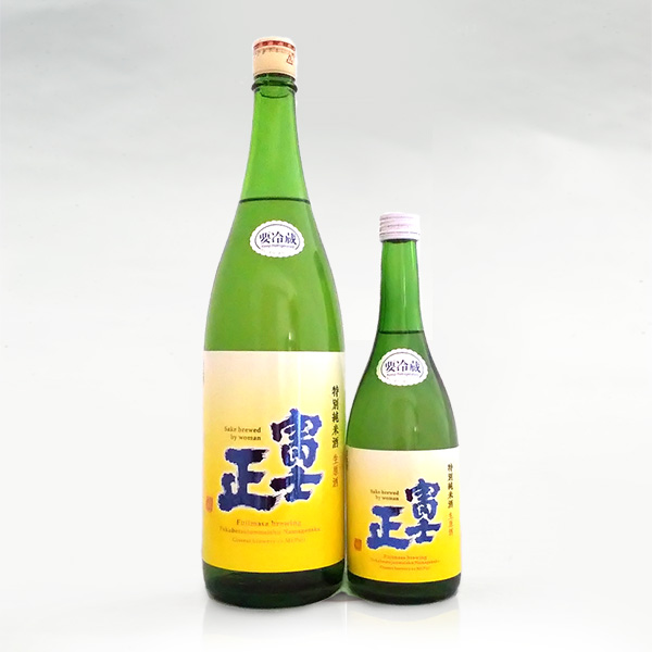 富士正 特別純米生原酒 美山錦