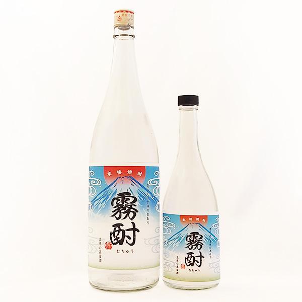 粕取焼酎 霧酎 / 富士正酒造合資会社|富士山に一番近い富士宮の日本酒蔵元