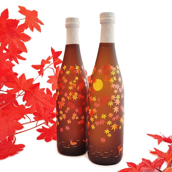 2021年秋限定 純米大吟醸紅葉ボトル